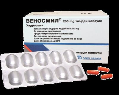 Venosmil 20 capsules