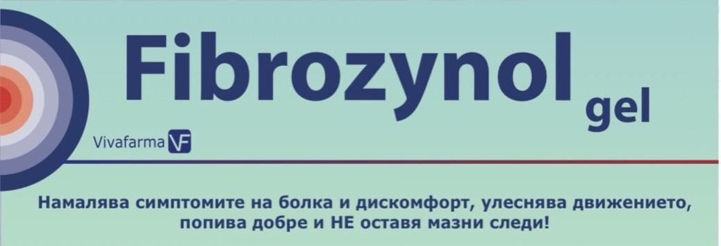 FIBROZYNOL GEL 100 ml